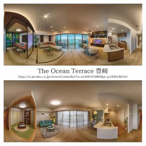 The Ocean Terrace 豊崎